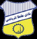نادي طنطا الرياضي - عملاء هيرو للملابس الرياضية
