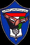 نادي دبا الثقافي الرياضي - عملاء هيرو للملابس الرياضية