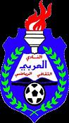 النادي العربي الثقافي الرياضي - عملاء هيرو للملابس الرياضية