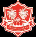 نادي ظفار - سلطنة عمان - عملاء هيرو للملابس الرياضية
