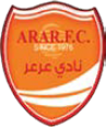 Arar F.C. - Hero sports wear client