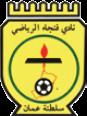 نادي فنجاء الرياضي - سلطنة عمان - عملاء هيرو للملابس الرياضية